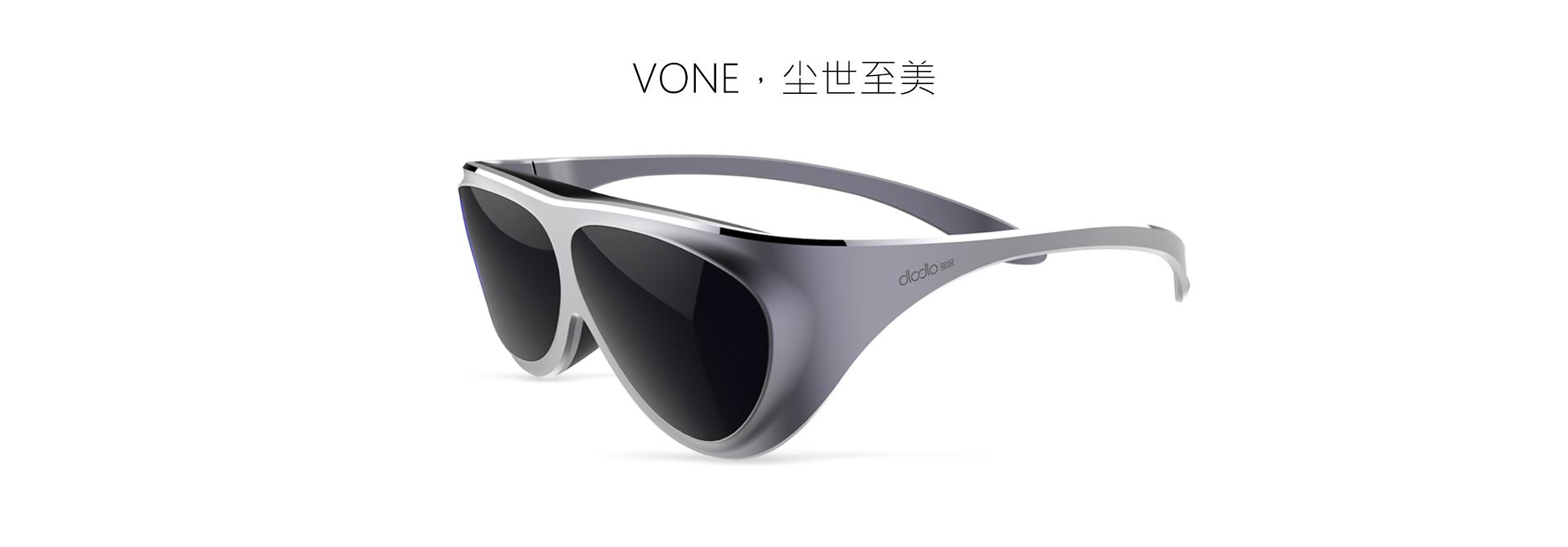 2fd0006ae PC Revue | IFA Live: VR okuliare Dlodlo V1 vo veľkosti slnečných ...