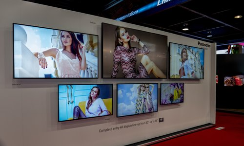 Photo ISE 2018: Panasonic Business