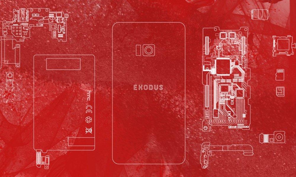 HTC Exodus bc3abfe6da4